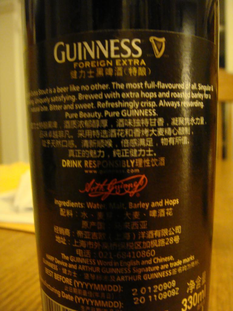 Back of Guinness bottle – ssweeny.net